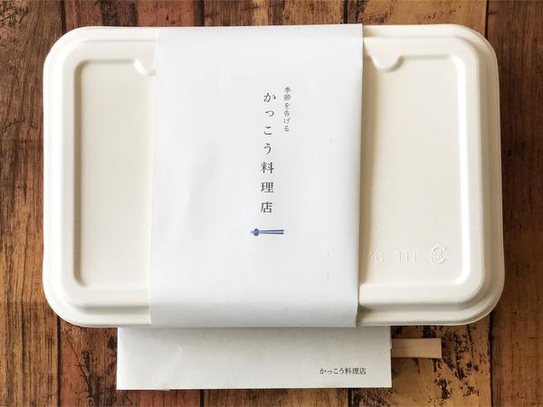 04お弁当(1200円)