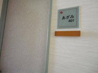 5df52913.jpg