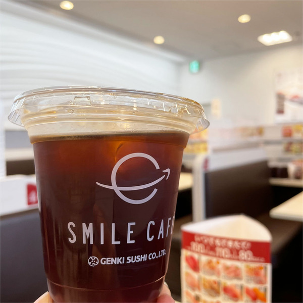 12アイスコーヒー(165円)