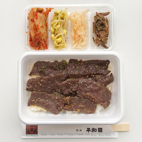 06道産ハラミ弁当(1200円)2