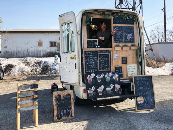 05Cafe Bus Komorebiさん