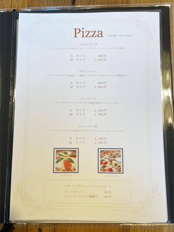 10Pizzaメニュー