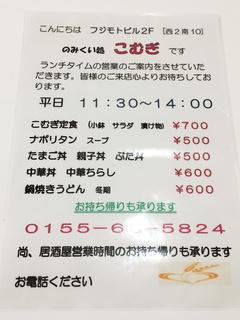 7cc1c674.jpg