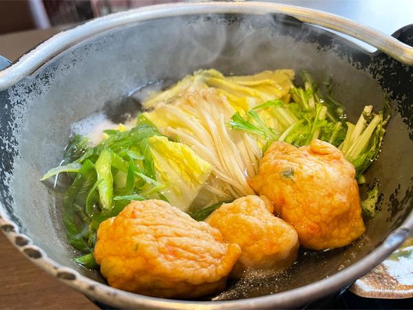 02ミニ鍋