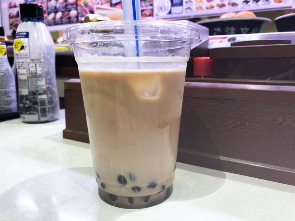 07黒糖タピオカカフェラテ(270円)