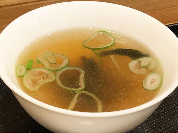 05スープ