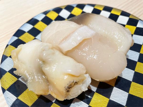 03北海づくし(657円)