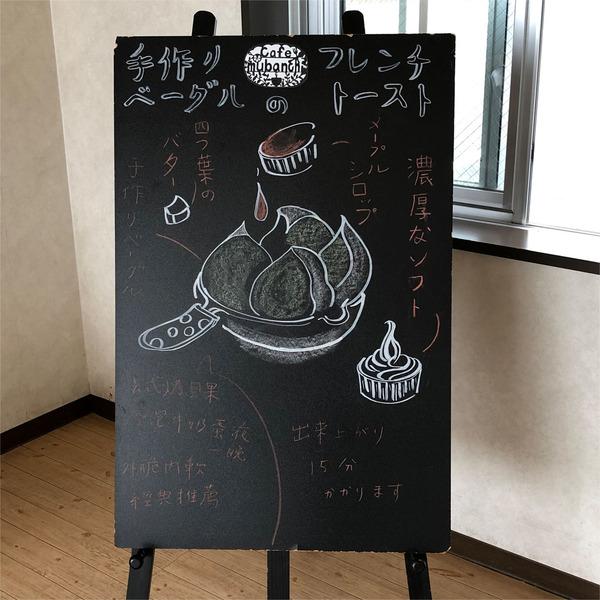 13フレンチトースト詳細