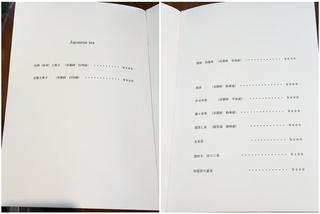 a88be374.jpg