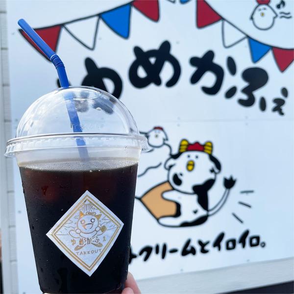 04アイスコーヒー(350円)