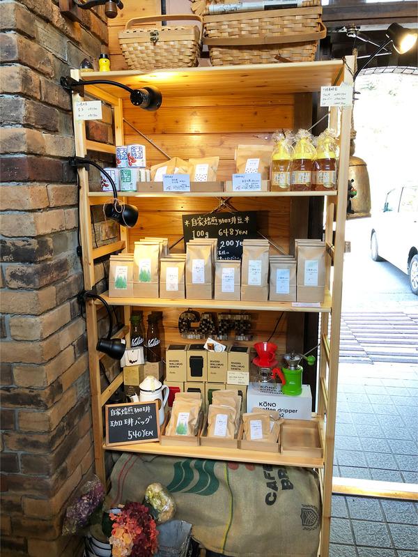 11自家焙煎の珈琲豆も販売しています