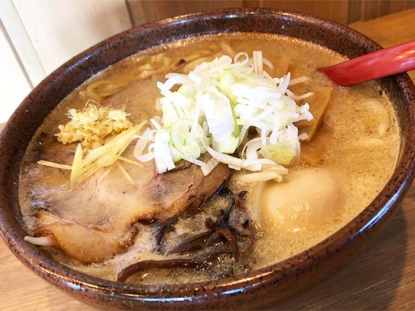 01炙り味噌らーめん(790円)