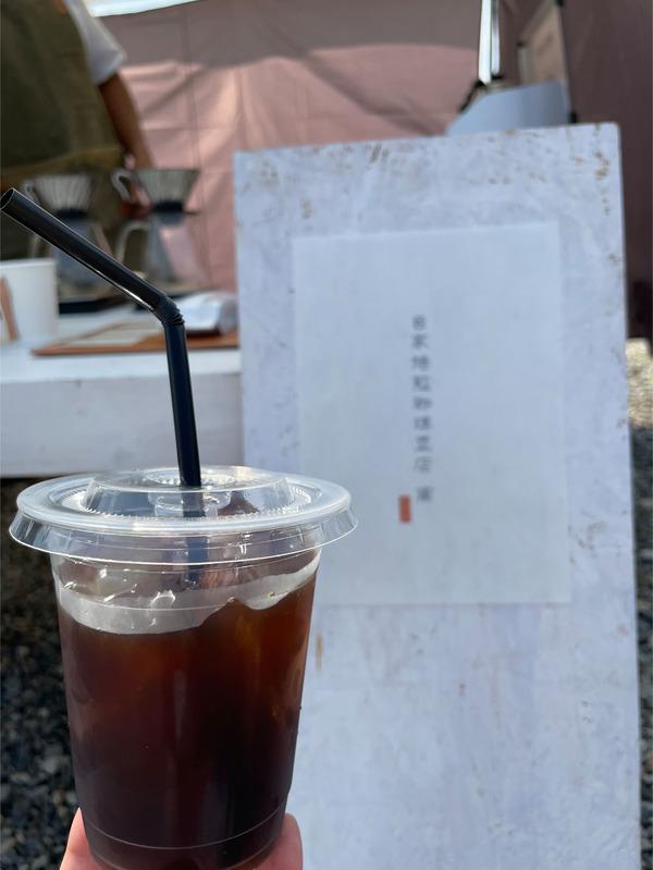 022_10_ブレンドコーヒー(アイス)