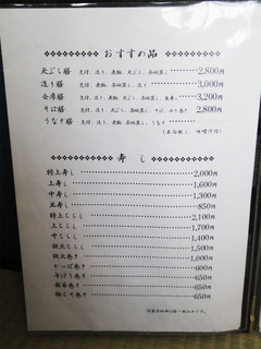 cba69188.jpg