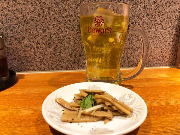 03ウーロン茶(250円)・お通し(250円)