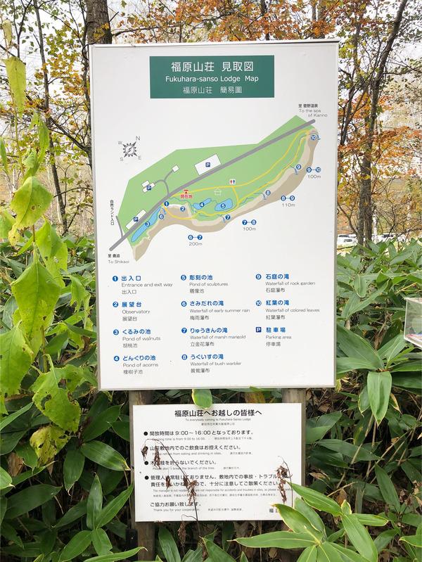 01福原山荘_1