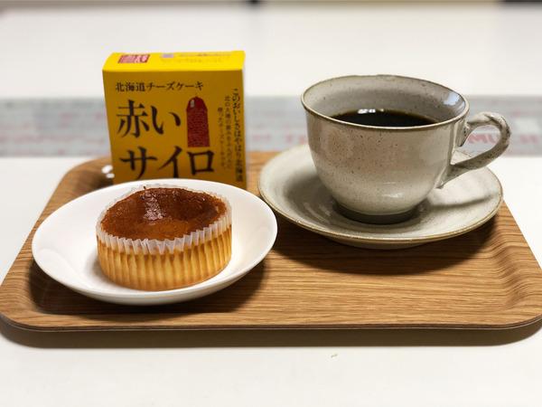 01おうちカフェ
