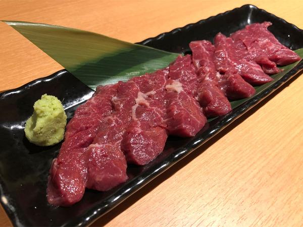 07モーズビーフミスジ(980円)