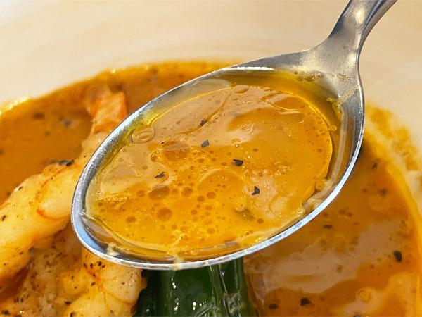 03激うま濃厚スープ