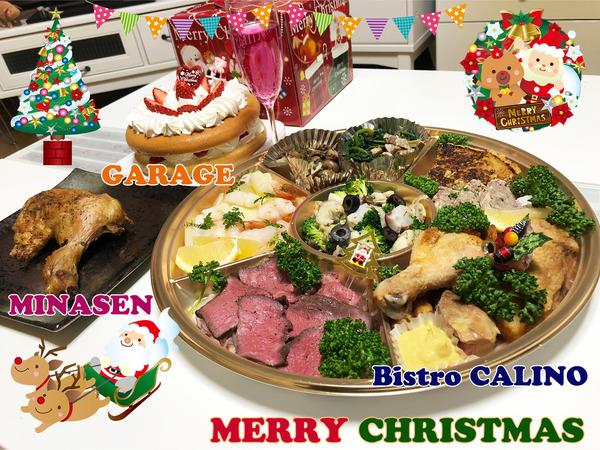 01_2019年クリスマス