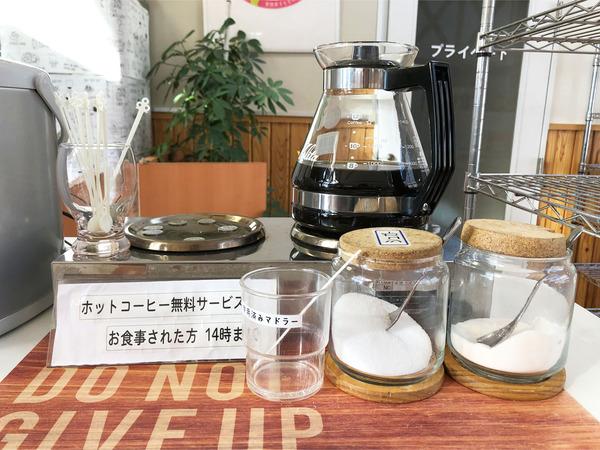 04サービスのコーヒー