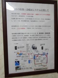 fccb2e01.jpg