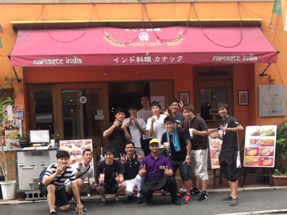 鹿児島カバディ部公式ブログ