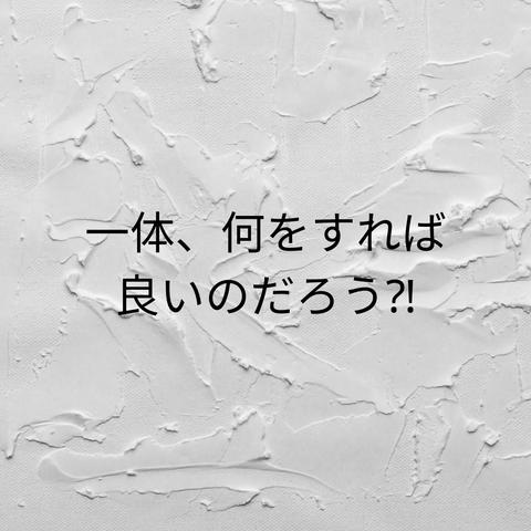 隈元COハサップ05