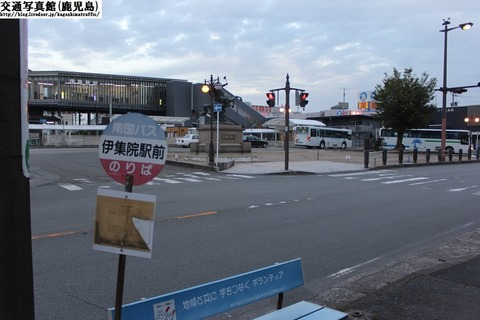 伊集院駅(バス停) : 交通写真...