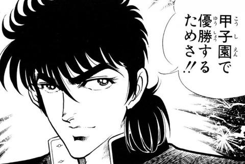 きらら020322-06