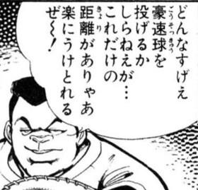 きらら020322-08