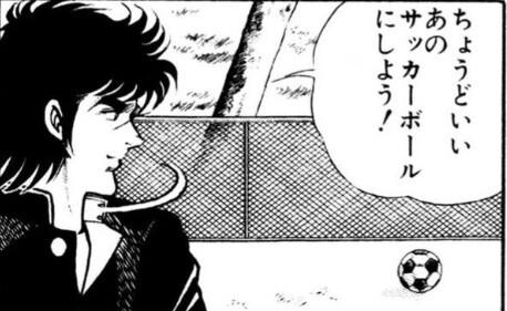 きらら020322-14