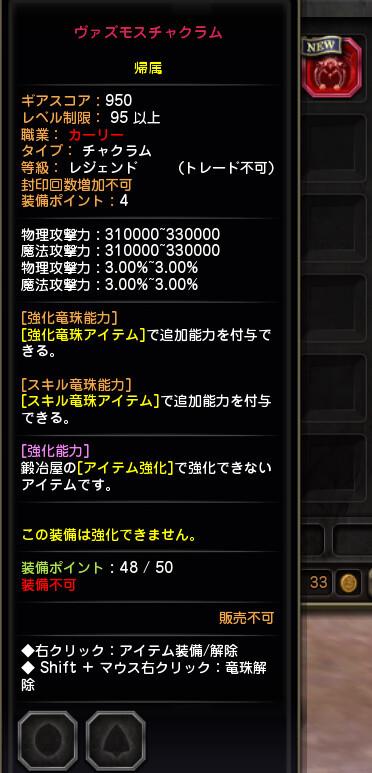 bandicam 2020-04-01 13-30-13-814