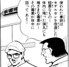 きらら010904-2