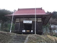 栗田の観音堂