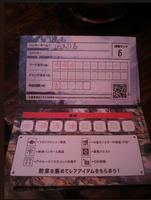 37dd75ac-90a5-423b-8f4e-1d20031efdf7