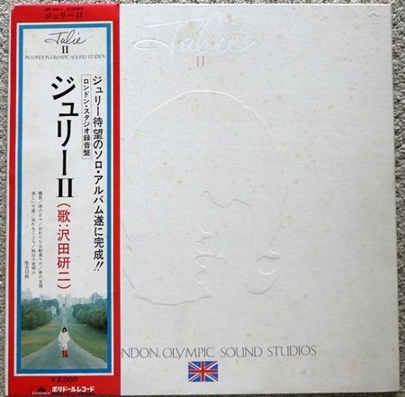 20180618レコード03