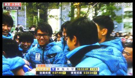 20190103箱根駅伝03