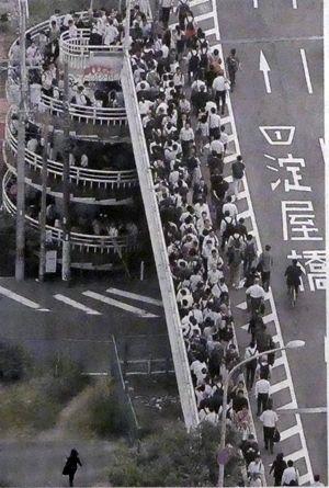 20180619大阪北部地震02
