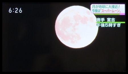 20161114ママ友ランチ会09