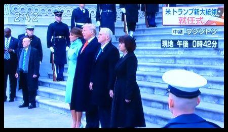 20170121トランプ大統領就任式09