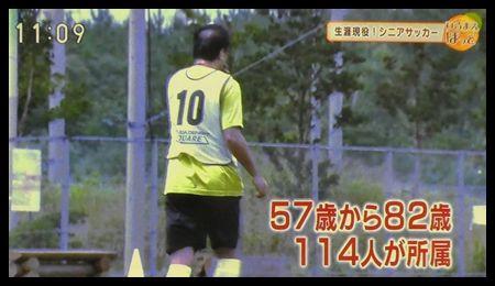20180711シニアサッカー07