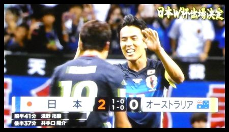 20170831晩御飯03サッカー