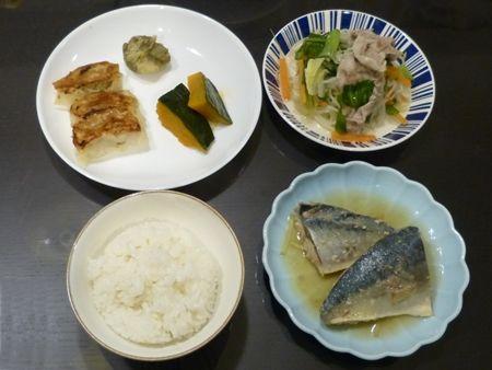 20170206餃子03