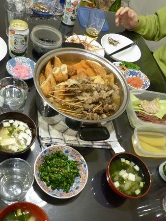 20170104千成ひょうたん12晩御飯