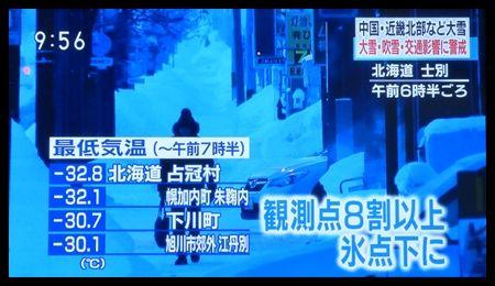 20170124鳥取大雪06