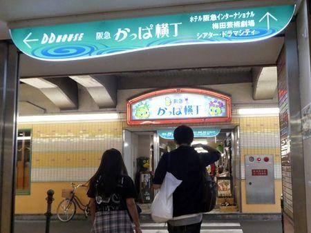 20170813お墓参り05