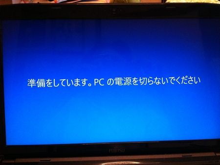 20161001Windows10���åץǡ���00