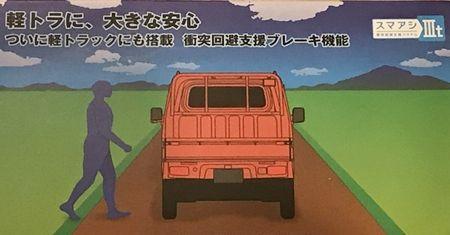 20190526じじの同窓会07