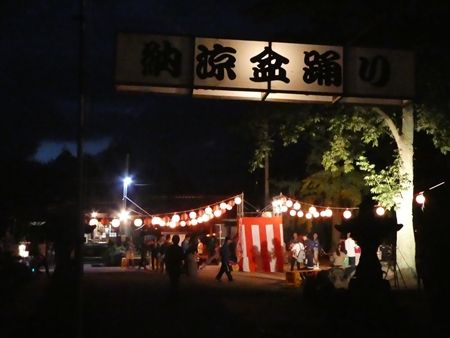 20170815鳥取11